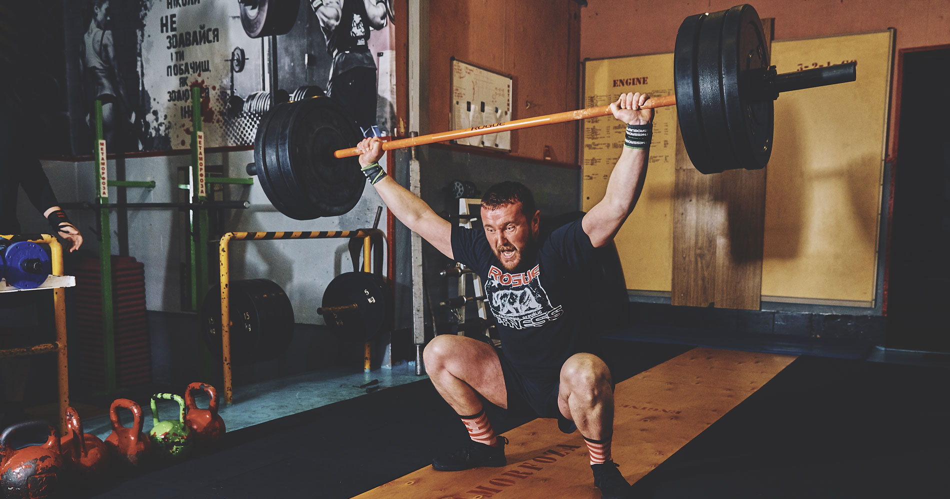 Спорт-клуб Метаморфоза - CrossFit