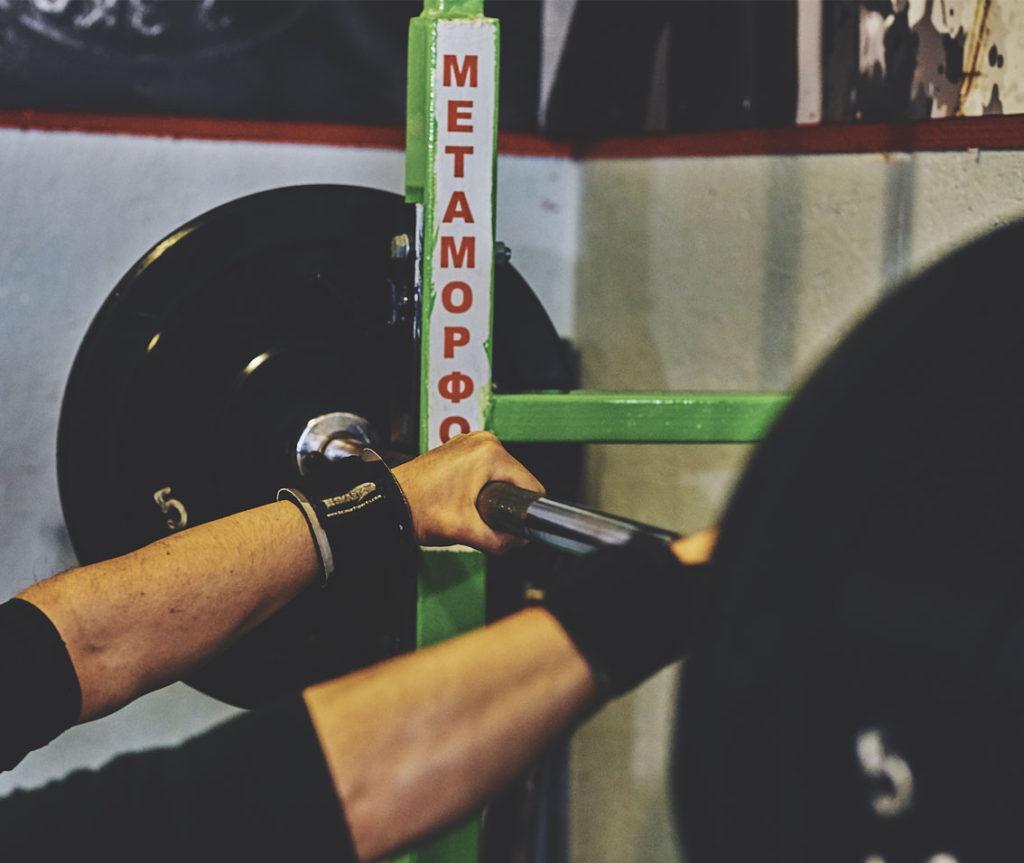 Що таке Сілові тренування в CrossFit?