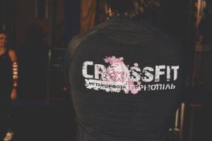 CrossFit Тернопіль